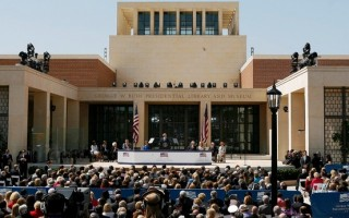 George W. Bush Presidential Center dedicated at SMU