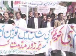 March for Free Speech Held in Pakistan