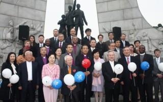 WMC General Secretary Visits Korea