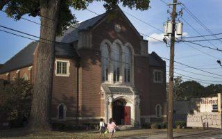 UMC Mission Agency Completes Move to Atlanta